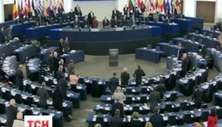 У Європарламенті вшанували хвилиною мовчання загиблих героїв Майдану