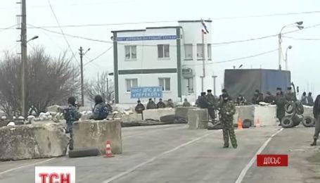 Агрессоры прогнали наблюдателей ОБСЕ из Крыма автоматной очередью