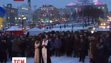У Львові та Чернівцях закликають людей особисто підтримати євромайдан