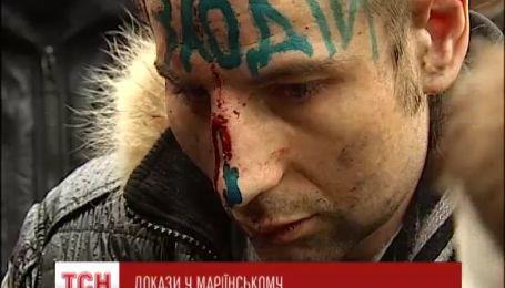 """Активисты нашли в своих рядах """"титушок-крыс"""""""