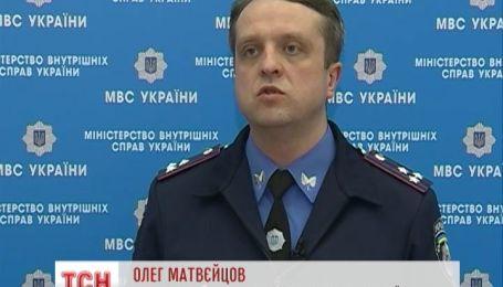 МВС заявила про відкриття кримінальних проваджень