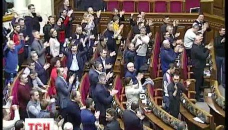 Депутати ВР проголосували за припинення воєнних дій