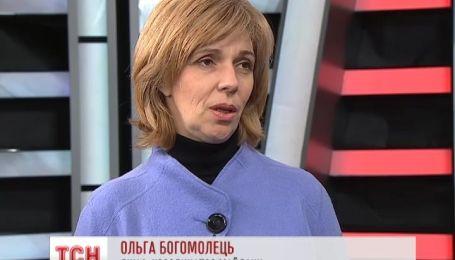 Ольга Богомолец отказалась от правительственных должностей