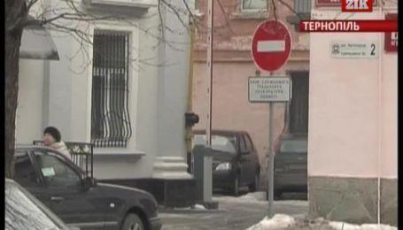 Житель Тернополя осудили на три года за торговлю органами