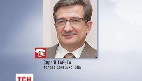 Тарута пояснив, чому в заворушеннях у Донецьку загинули люди