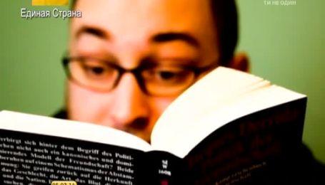 Чтение имеет такую же пользу для здоровья, как и спорт - ученые