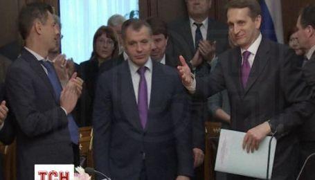 Кримську делегацію в Москві зустріли аплодисментами і пообіцяли повну підтримку