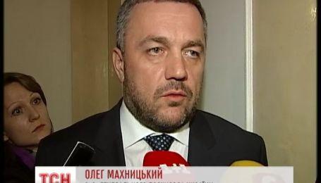 Махницкий подтвердил розыск Януковича