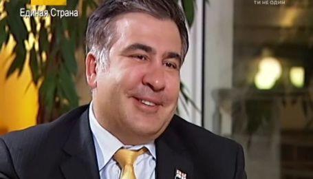 Саакашвили поделился мыслями о резиденции Януковича