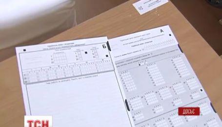 На ВНО поставили тест по украинскому языку на второе место