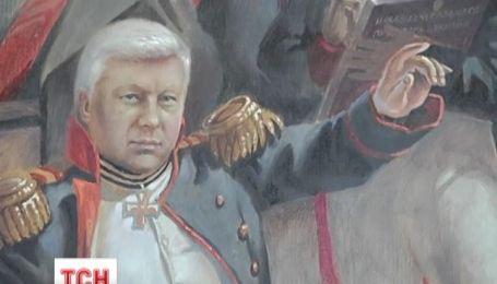 Имение Виктора Пшонки находится под охраной самообороновцев