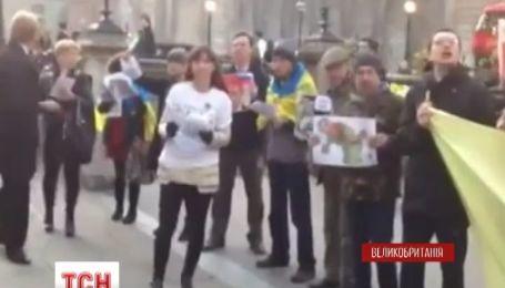 В Лондоне на пикете требовали санкций против России