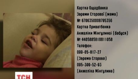 """Двухлетняя девочка из Керчи после капельницы в больнице превратилась в """"растение"""""""