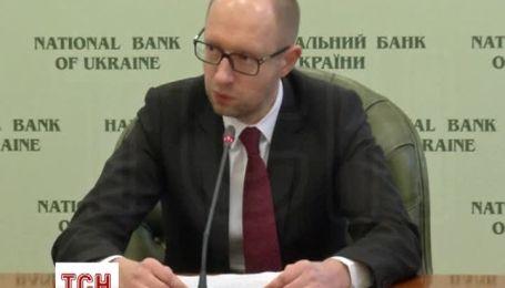 Уряд піде на непопулярні заходи для отримання кредиту МВФ - Яценюк
