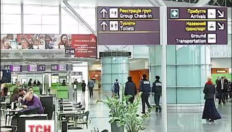 У аеропорту «Бориспіль» посилили заходи безпеки