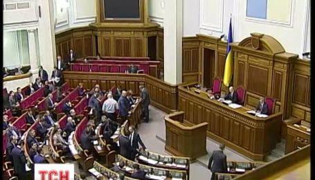 Нові судді Конституційного суду України склали присягу