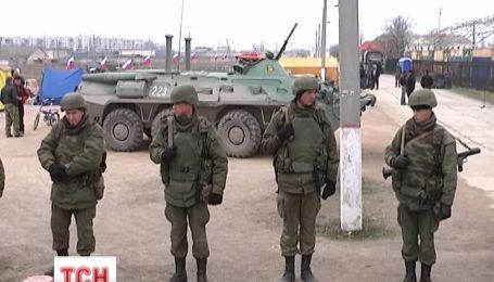 Начало туристического сезона в Крыму сорвано