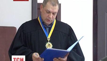 В Кировоградском суде сегодня огласили приговор руководителям одесского УМВД