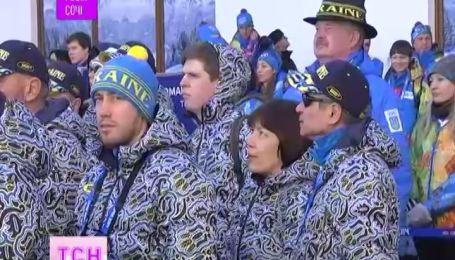 В Сочи состоялось торжественное поднятие желто-голубого флага