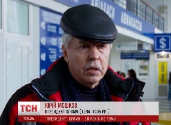 Прикутий до батареї адвокат, заарештований екс-президент Криму. П'ять новин, які ви могли проспати