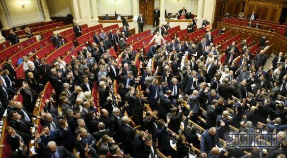 Верховна Рада ухвалила бюджет-2014_10
