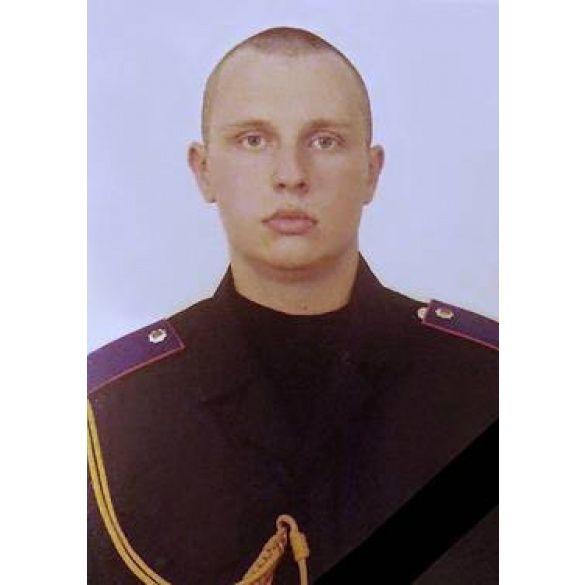 Загиблі на Майдані: Третяк Максим