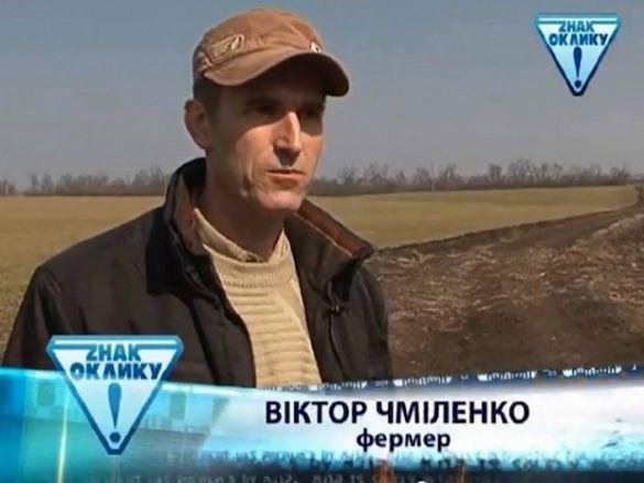 Загиблі на Майдані: Чміленко Віктор