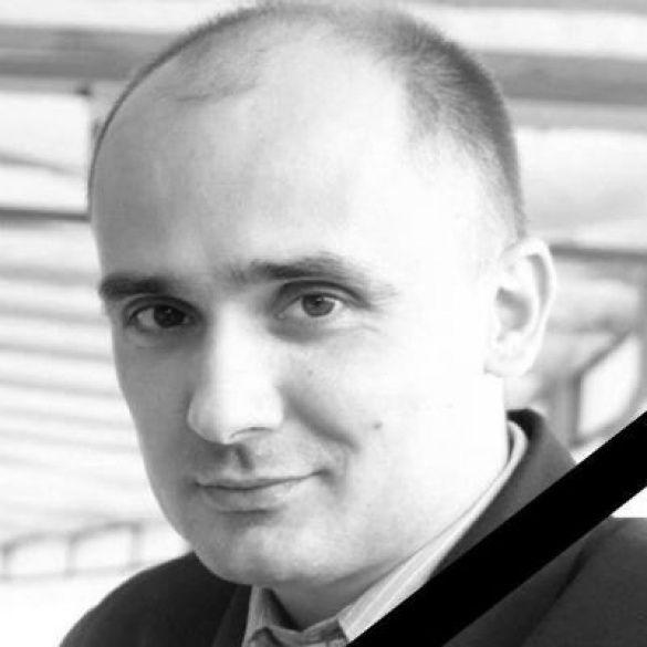 Загиблі на Майдані: Кемскій Сергій