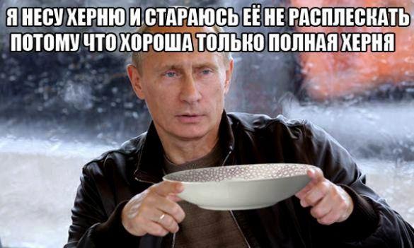 Путін. Фотожаби_13
