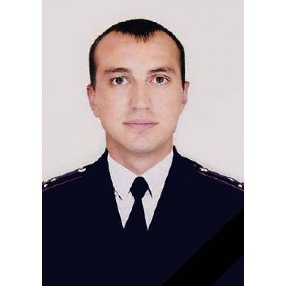 Загиблі на Майдані: Гончаров Віталій