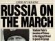 Росія марширує. Вторгнення Володимира Путіна до Криму - найбільша загроза миру в Європі за останні десятиліття