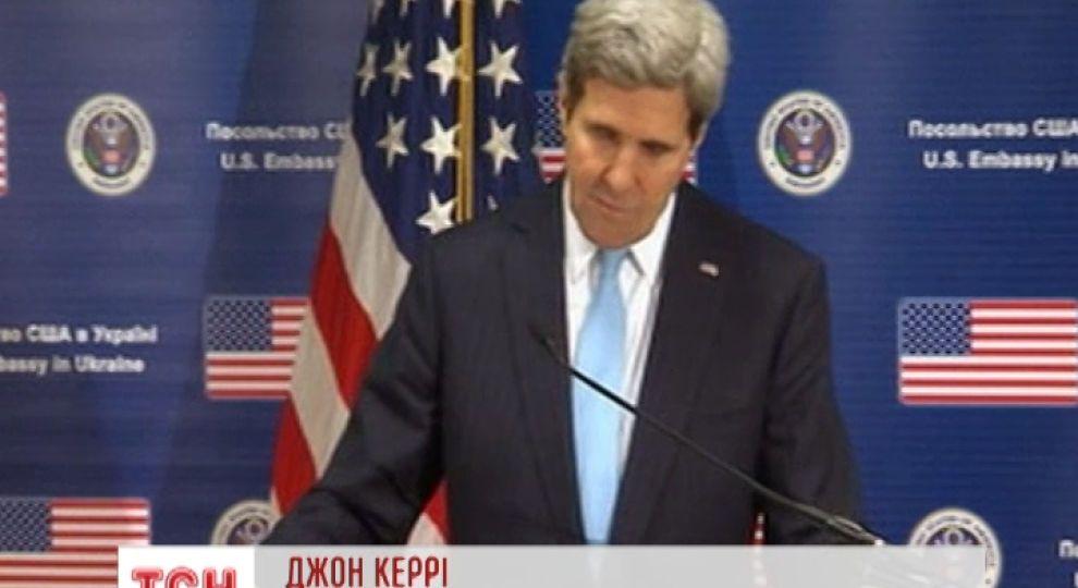 d2caf8ca3aef Госсекретарь США Керри пообещал Украине финансовую помощь в миллиард  долларов
