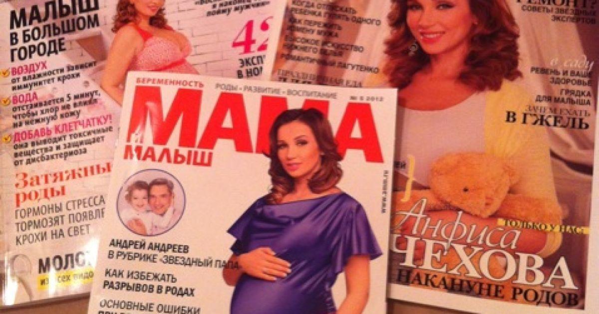Чехова знаходиться на дев'ятому місяці вагітності