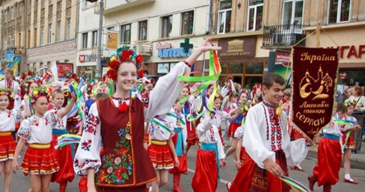 Львів'яни святкують день міста