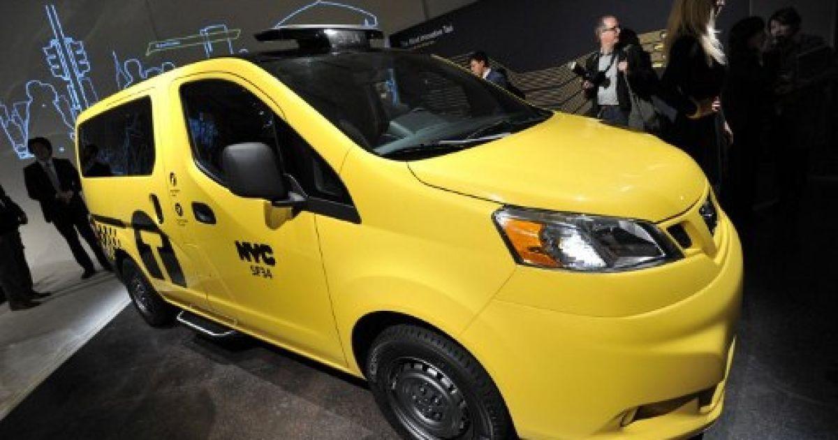 "Nissan NV200, ""Нове нью-йоркське таксі майбутнього"" @ AFP"