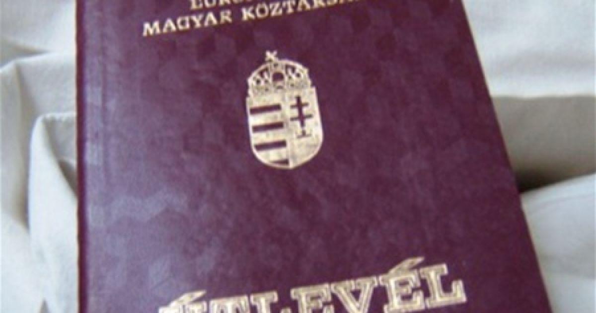 Украинцы могут без проблем купить европейский паспорт за 7 тысяч евро -  Деньги - TCH.ua 6c8685811f1