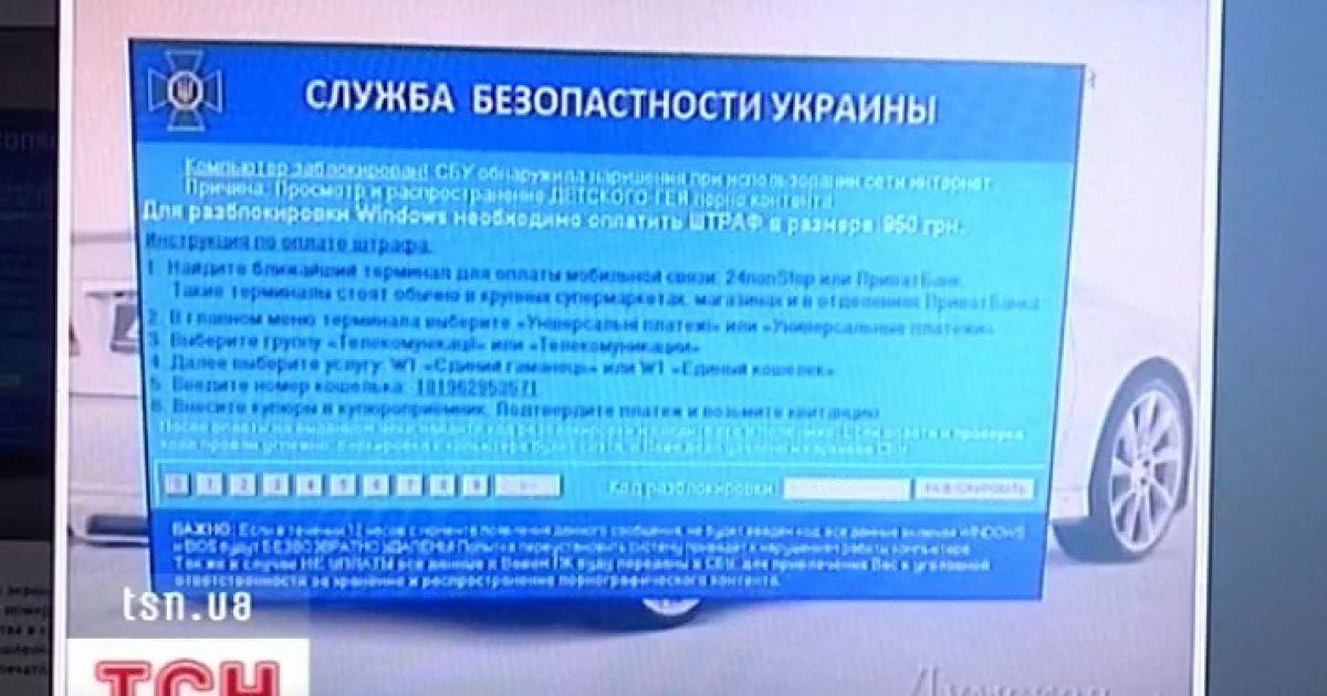 Сайт сбу украни порно