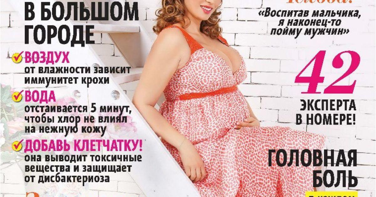 Чехова знаходиться на дев'ятому місяці вагітності @ shape-mama.ru
