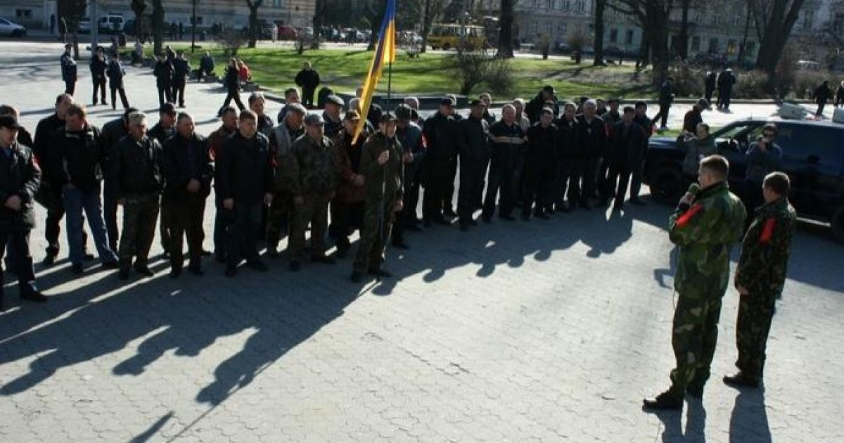 Мітинг лісників і мисливців у Львові