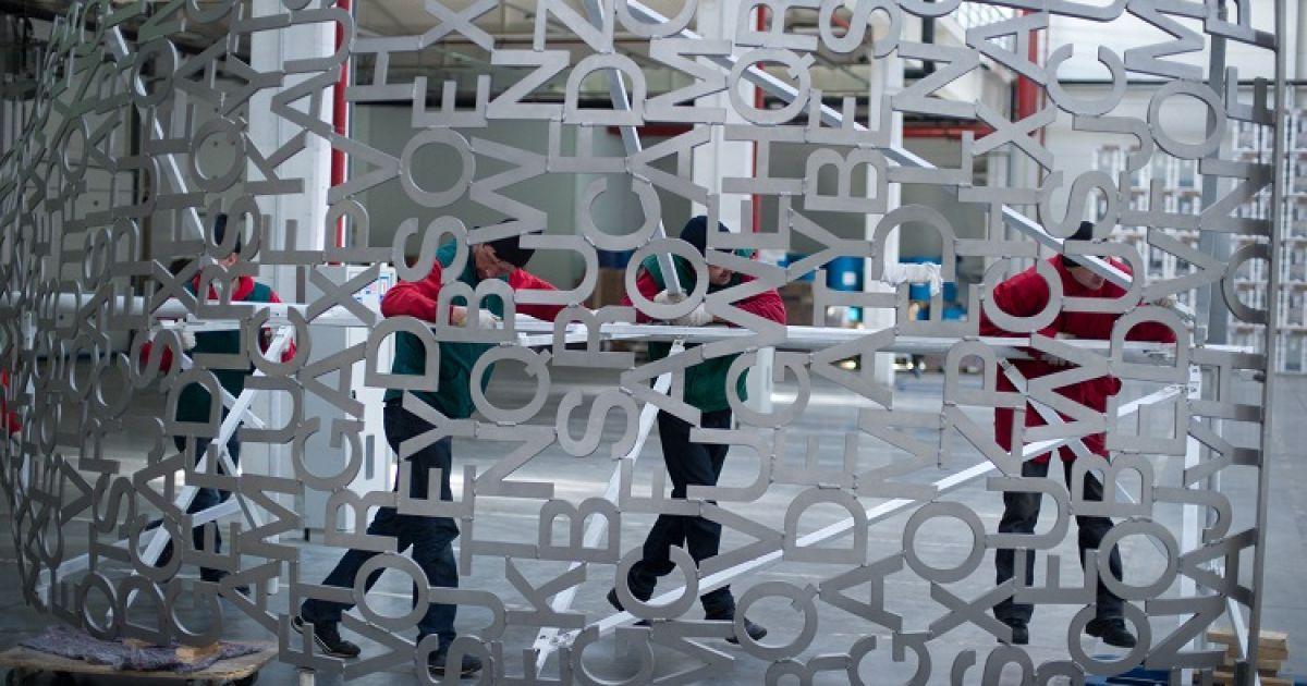 """Высота """"Дома знаний"""" в собранном состоянии 8 метров @ Communication Group AGENTSTVO"""