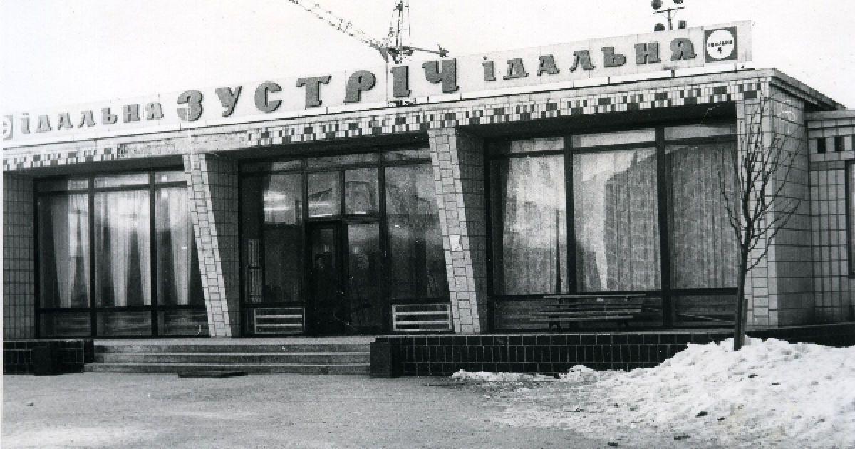 @ Чорнобиль