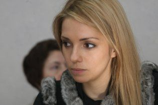 Женя Тимошенко розлучилась з Шоном Карром через маму - ЗМІ