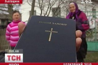 Священик відмовився відспівати померлого за його борги перед церквою