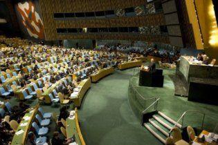 Украинские делегаты сбежали с голосования о статусе Палестины в ООН
