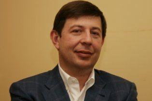 Козак задекларировал оплату услуг охраны в день введения против него санкций