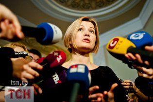 Геращенко призначили представником Порошенка з мирного врегулювання конфлікту на Сході