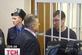 Вирок Луценку: як міністр став зеком