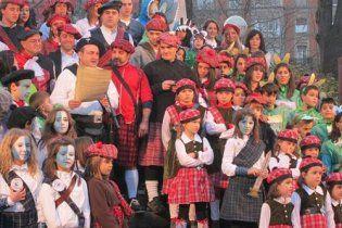 Іспанські баски вирішили приєднатися до Шотландії