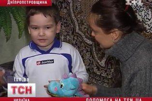 Допоможіть врятувати життя Сергійку!