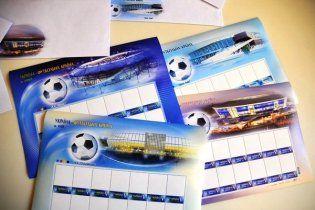Німці масово відмовляються їхати на Євро-2012 до України